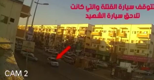 بالفيديو.. السيارة التي استخدمت في عملية اغتيال الشيخ ايمن بايمين شوهدت في معسكرات تتبع الامارات بعدن