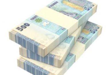 اسعار صرف الريال اليمني امام العملات الاجنبية في عدن وصنعاء اليوم الثلاثاء 14-1-2020