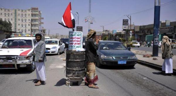 مليشيا الحوثي تستحدث نقاط تفتيش في شوارع العاصمة وتقوم بتفتيش دقيق للمواطنين