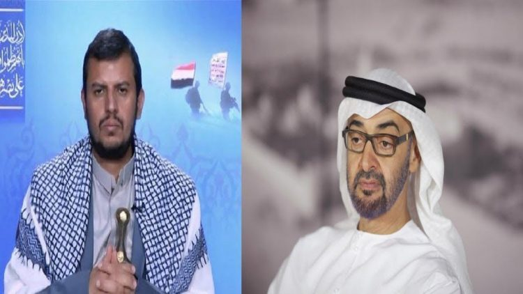 UAE-Houthi coordination results in the release of a US hostage kidnapped by the militia