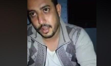 قبائل حجور تأسر القيادي الحوثي علي المرتضى، وتنشر أول فيديو له!