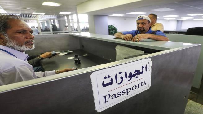 بسبب نفاد الأوراق.. توقف إصدار جوازات السفر في اليمن مؤقتا