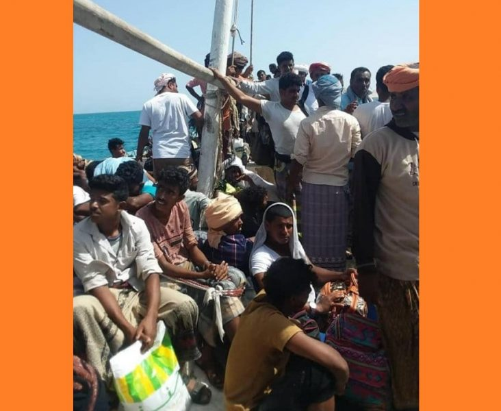 More than 250 citizens smuggled from Socotra to Aden to be trained in UAE camps