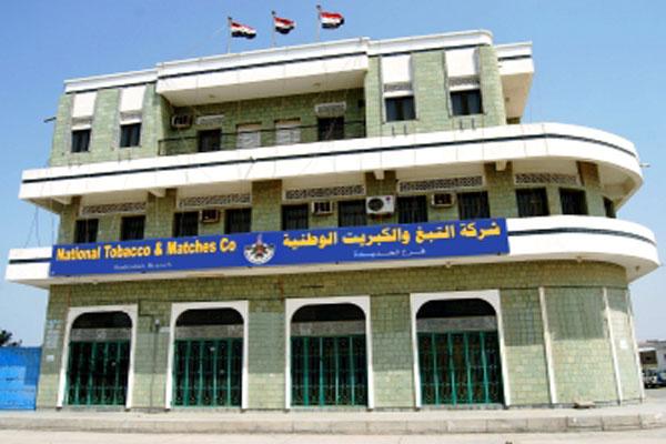 شركة كمران تتعرض للنهب من قبل مليشيات الحوثي