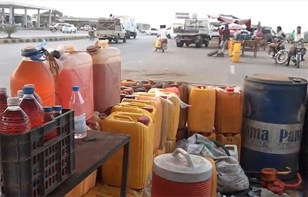 اللجنة الإقتصادية: من خلال خلق أزمة جديدة.. مليشيا الحوثي تسعى لتعزيز السوق السوداء