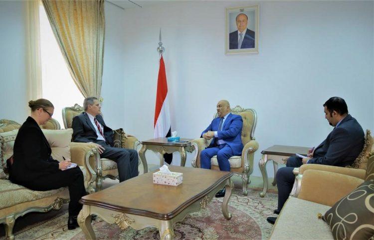 بحث مستجدات الاوضاع في اليمن بين وزير الخارجية والسفير الامريكي