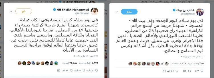 """تعرف على """"الشيخ"""" الذي سرق تغريدة حاكم دبي"""