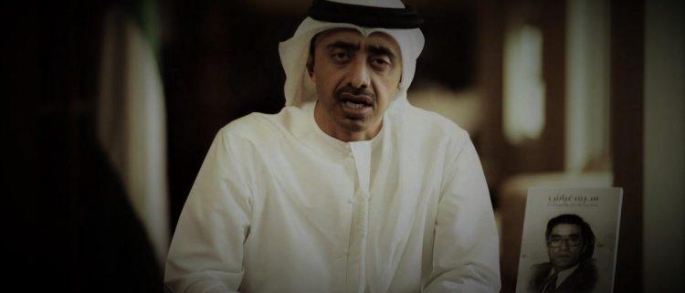 """اتهامات لــ""""عبدالله بن زايد"""" باطلاق تصريحات للتحريض على المسلمين بأوروبا"""