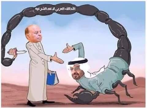 details of coup scheme being prepared against legitimate in Aden