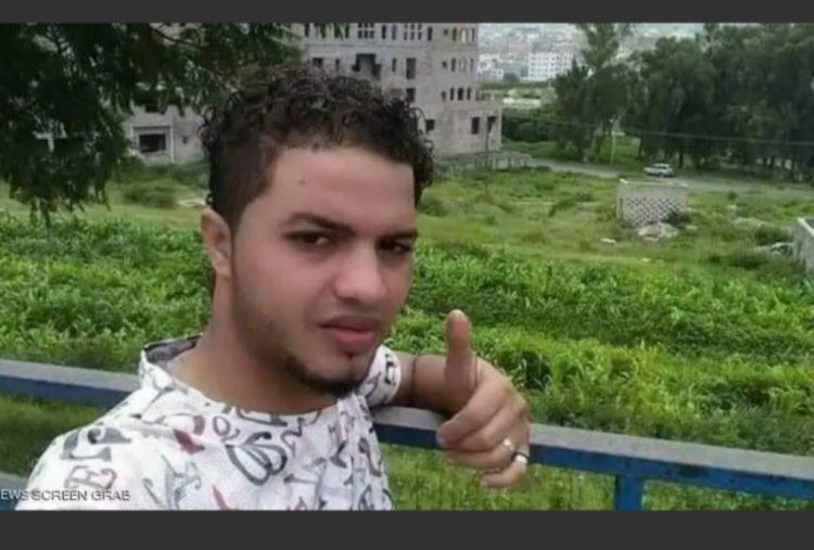 """مليشيات الحوثي تتجاهل حكم قضائي بإعدام قاتل لاعب كرة القدم """"البزاز"""" في الحديدة"""