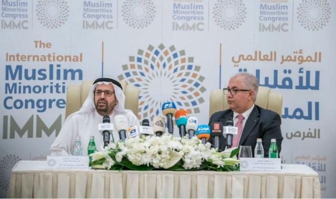 تقرير: الإمارات وخدعة محاربة التيارات الإسلامية عبر مؤتمر للأقليات المسلمة