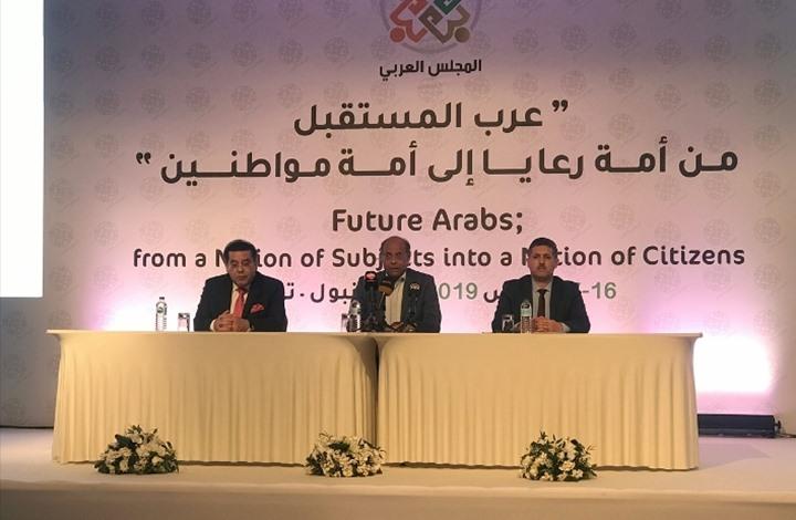 """مؤتمر """"عرب المستقبل"""" يدعو إلى تشكيل """"اتحاد الشعوب العربية الحرة"""""""
