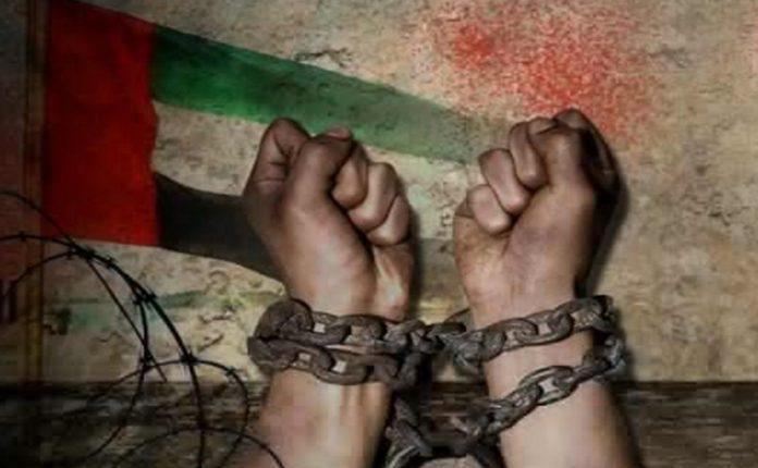 في الإمارات.. غياهب السجون لا يُعرف مكانها ومسرحيات محاكمة هزلية