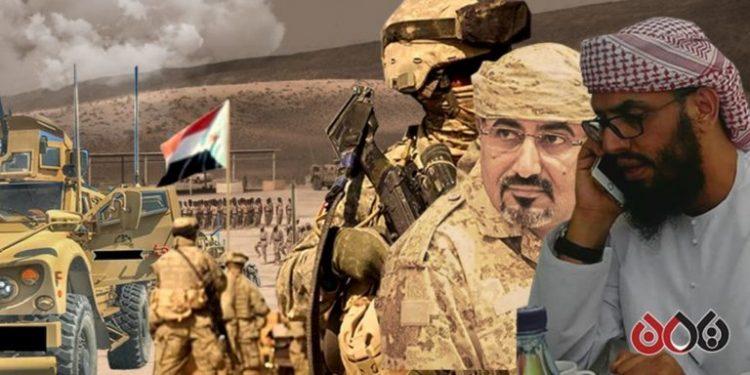 مطالبات واسعة بتصنيف المجلس الانتقالي كجماعة إرهابية بعد اشعال أزمة جديدة مع السعودية