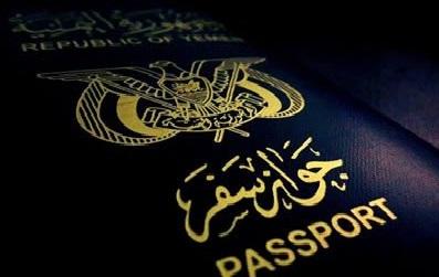 الجوازات تعيد تركيب وتفعيل منظومة الرقابة الحدودية في مطار عدن