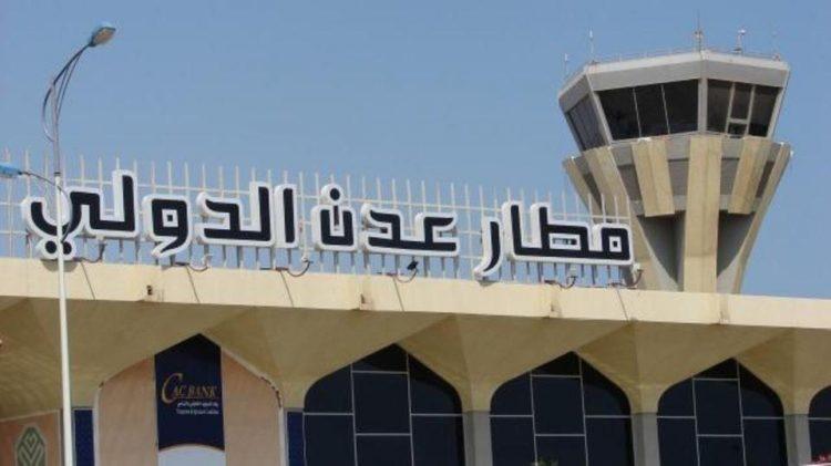 القهر والحزن في مطار عدن