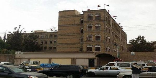 إحراق إرشيف وزارة المالية بصنعاء وسط تجاهل للمليشيات بإطفاءه