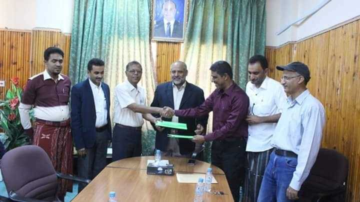 الهيئة العامة للمحافظة على المدن التاريخية توقع اتفاقية شراكة للحفاظ على مدينة شبام وترميم مبانيها