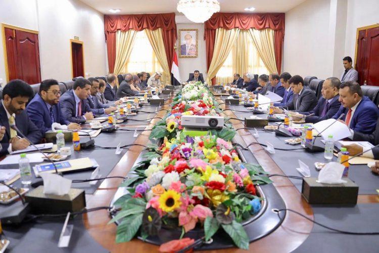 خلال وقوفه حول مستجدات الوضع الأمني بتعز.. مجلس الوزراء يؤكد على ضرورة تحييد مؤسسات الأمن