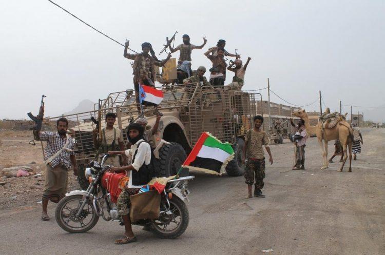 """دراسة.. اليمن أمام ثلاثة سيناريوهات أسوأها """"الفوضى"""""""