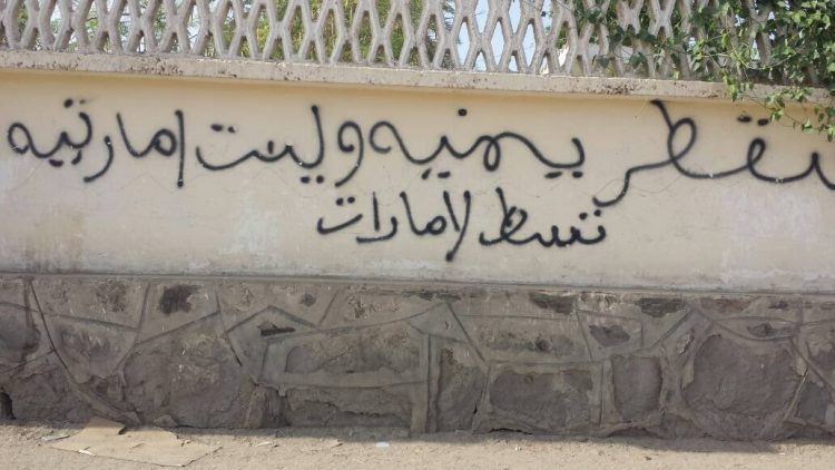 Endowments office in Socotra postpones Holy Quran ceremony after Emirati infractions