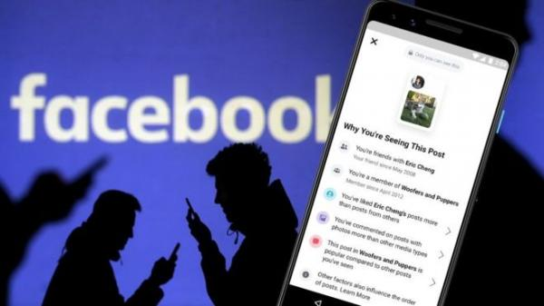 فيسبوك يدشن ميزة جديدة لمستخدمه.. هذه فائدتها