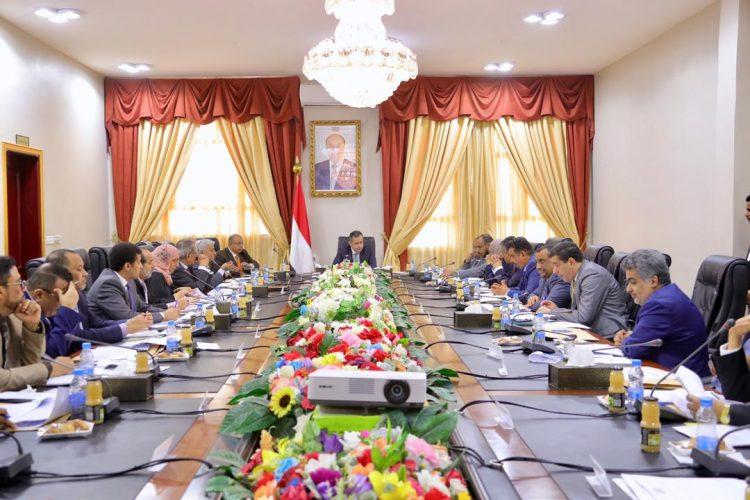 في اجتماعها الدوري.. الحكومة ترحب بإعلان القمة العربية المساند للشرعية اليمنية