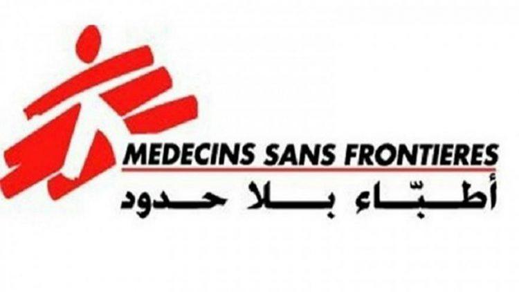 بعد اقتحام مسلحين لمستشفى في عدن واختطاف مريض.. أطباء بلاحدود تقرر تعليق عملها