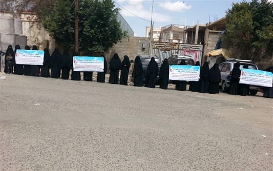 وقفة احتجاجية تصعيدية لإمهات المختطفين امام مفوضية حقوق الانسان بصنعاء