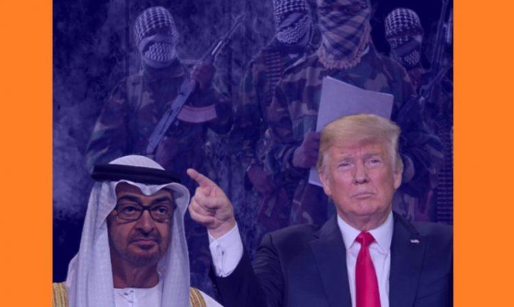 رحلة الأسلحة الأمريكية باليمن.. من الأيادي الإماراتية إلى المخابرات الإيرانية