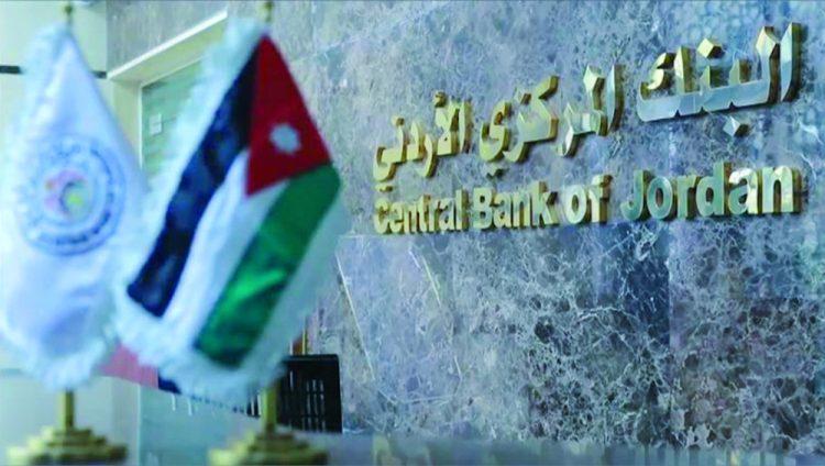 توقعات بحصول الأردن على ثلاثة مليار دولار كمساعدات في 2019