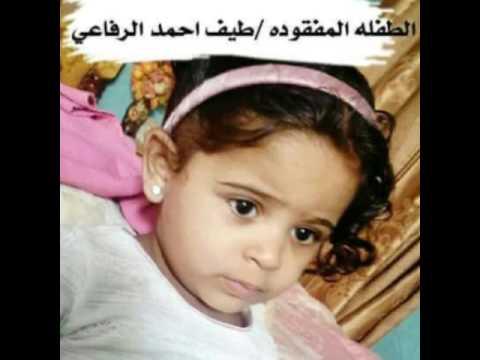 المحكمة الجزائية بالمكلا تحكم بإعدام قتلة الطفلة طيف الرفاعي