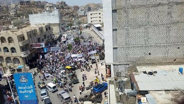 """نظمها العشرات.. سياسيون وأكاديميون ينتقدون هتافات """"عدائية"""" في مظاهرة الناصري بتعز"""