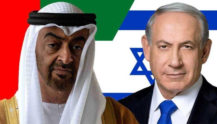 بعد سنوات من التعاون السري.. العلاقات الإماراتية الاسرائيلية من السر إلى العلن