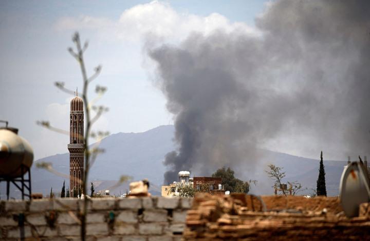 طيران التحالف العربي يشن غارات جوية على مواقع تابعة لمليشيا الحوثي بصنعاء