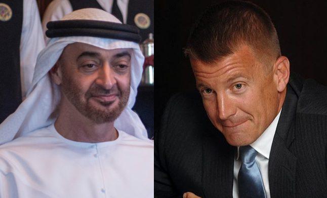 """فيديو.. تقرير بقناة أمريكية يكشف العلاقة المستورة بين الإمارات ومرتزقة """"بلاك ووتر"""""""