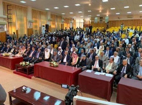 البرلمان يعقد جلسته الأخيرة في الدورة غير الاعتيادية بمدينة سيئون اليوم