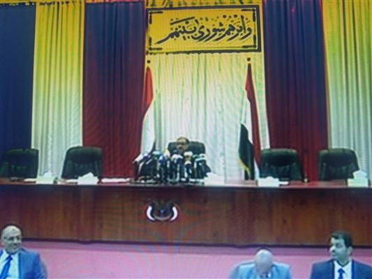 """عاجل.. اعضاء مجلس النواب يختارون بالإجماع """"سلطان البركاني"""" رئيساً للمجلس"""