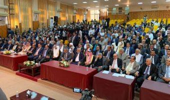 برلمانيوا المؤتمر في سيئون يكشفون رسائل تلقونها من نجل المخلوع صالح والمقيم في الإمارات