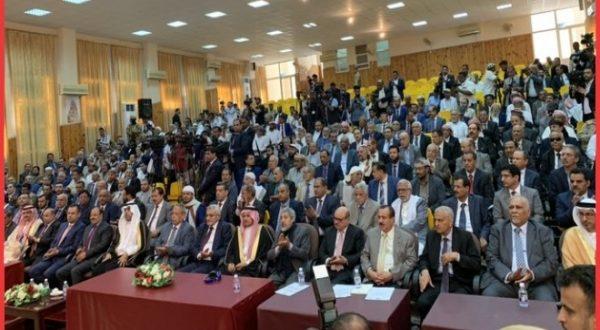 بتهمة الخيانة العظمى.. المليشيا تبدأ بمحاكمة أعضاء مجلس النواب الذين حضروا اجتماع سيئون