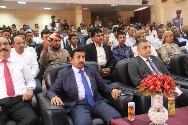 بحضور وزير الثقافة دماج ومحافظ شبوة افتتاح معرض الكتاب في شبوة