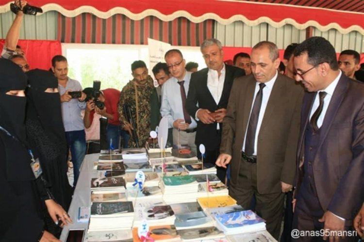 مدينة الثقافة تعز تفتتح أول معرض للكتاب منذ بداية الحرب