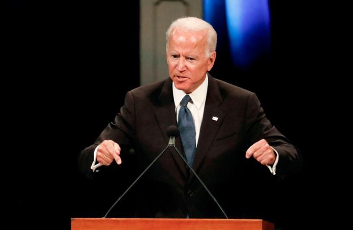 جو بايدن يعتزم الترشح للرئاسة الأمريكية 2020