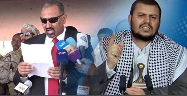 عدن : مصادر دبلوماسية تحذر من موجة عنف يحضر لها المجلس الانتقالي في عدن تستهدف الشرعية
