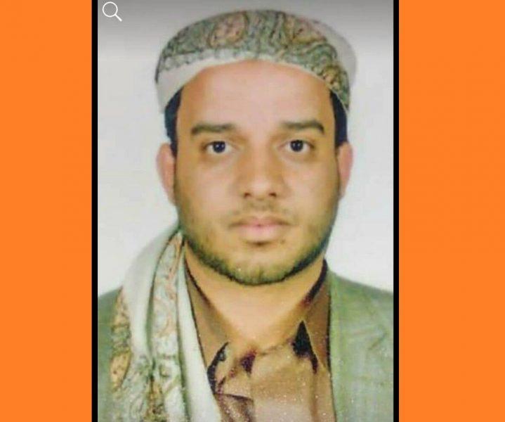 الحديدة: مصرع قائد مجاميع الاسناد التابعه لمليشيا الحوثي وستة من أهم قيادات الجماعة