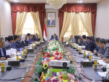مجلس الوزراء يقر ساعات الدوام في شهر رمضان المبارك