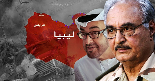 ضربات جوية على طرابلس.. الإمارات تدمر ليبيا