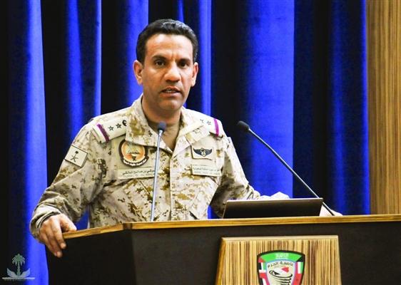 متحدث التحالف يعلن تنفيذ عملية نوعية في صنعاء واستهداف مقر للطائرات المسيرة
