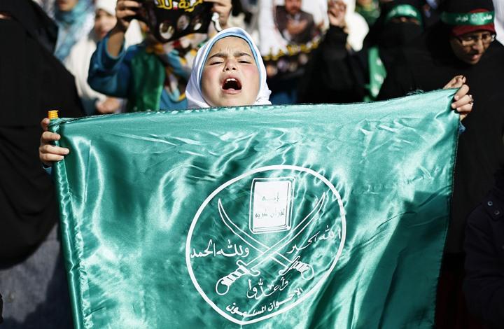 مؤسسة دولية.. تعرف على 9 أسباب تجعل من الخطأ تصنيف الإخوان منظمة إرهابية