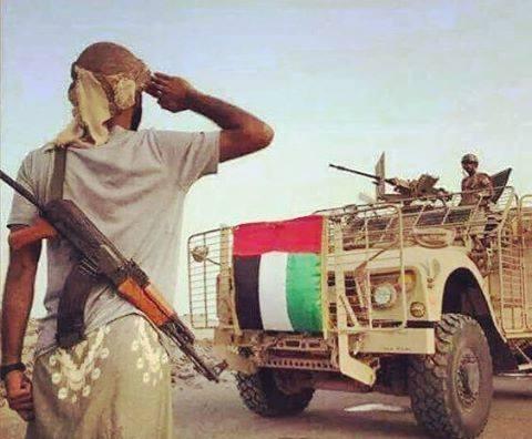 UAE-backed Shabwani forces obstruct the work of prosecution